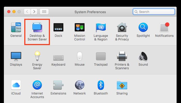At The Top Of Desktop Screen Saver Window Choose Tab